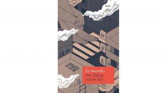 Kniha Kim Čijong — ročník 82