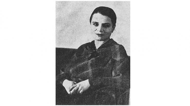 """""""Babochlap"""" Marie Čermínová (Toyen)"""